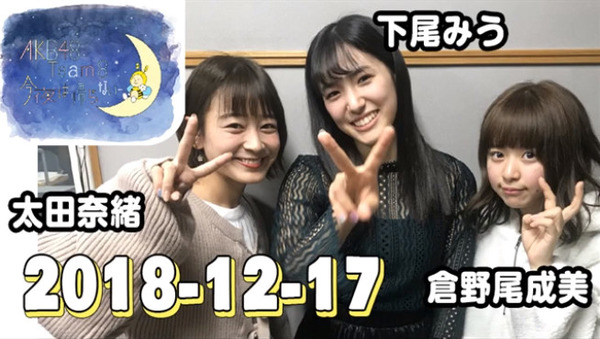 bandicam 2018-12-17 21-37-57-919