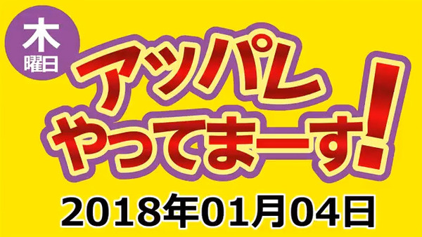 bandicam 2018-01-05 00-49-42-470