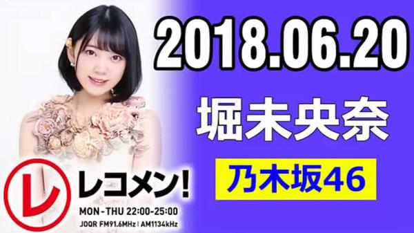 bandicam 2018-06-21 04-40-24-725