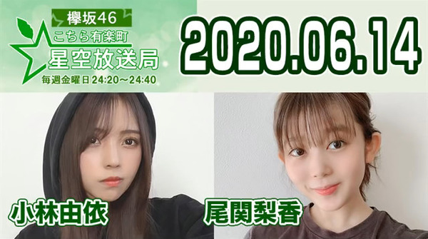 bandicam 2020-06-15 05-01-28-633