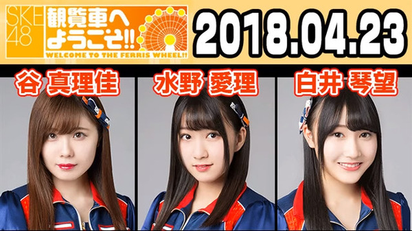 bandicam 2018-04-23 21-56-48-440