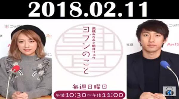 bandicam 2018-02-11 23-32-19-353