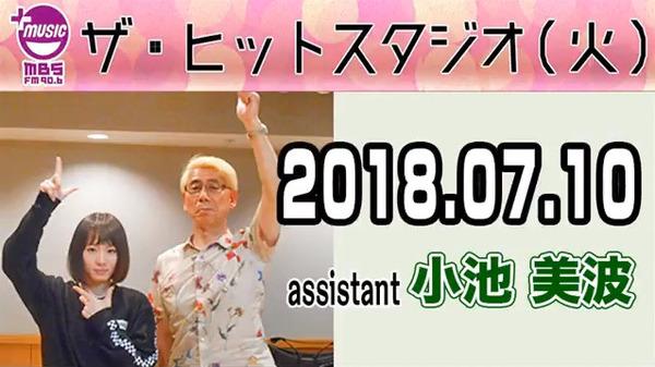 bandicam 2018-07-11 02-39-26-871