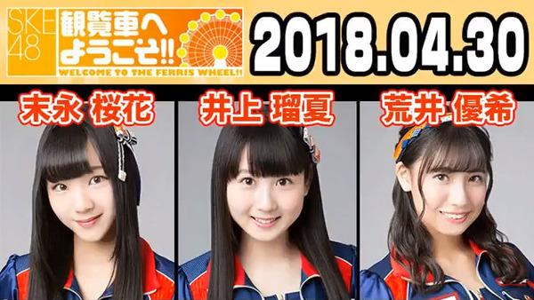 bandicam 2018-04-30 23-00-52-441