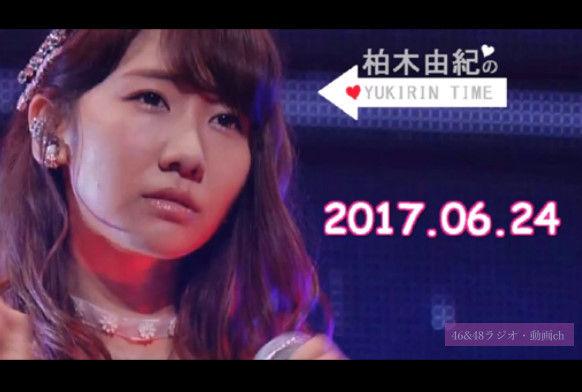 bandicam 2017-06-25 01-21-36-673