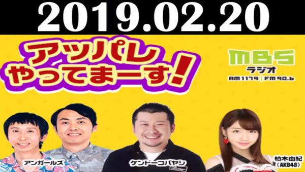 bandicam 2019-02-21 00-33-25-464
