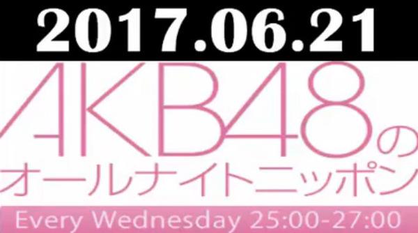 bandicam 2017-06-22 03-39-28-337