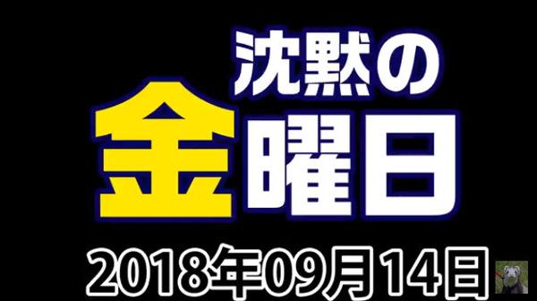 bandicam 2018-09-15 00-35-28-101