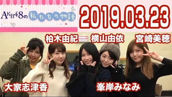 bandicam 2019-03-24 04-51-25-131