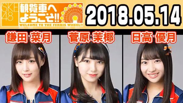 bandicam 2018-05-14 22-01-01-055