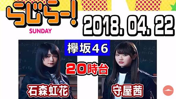bandicam 2018-04-22 21-47-26-203