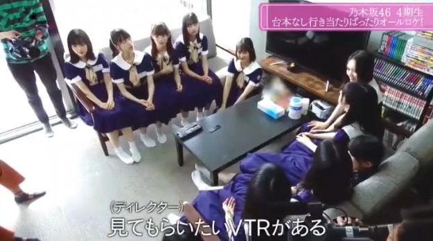 動画 乃木坂どこへ