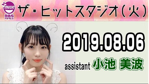 bandicam 2019-08-07 06-20-05-609