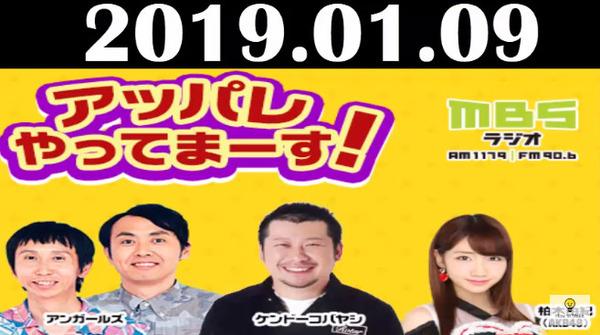 bandicam 2019-01-09 23-45-30-202