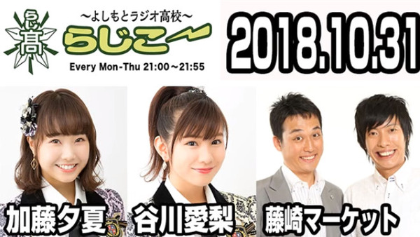 bandicam 2018-11-01 01-14-38-448