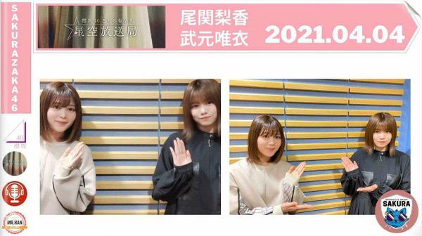 bandicam 2021-04-05 00-12-26-319