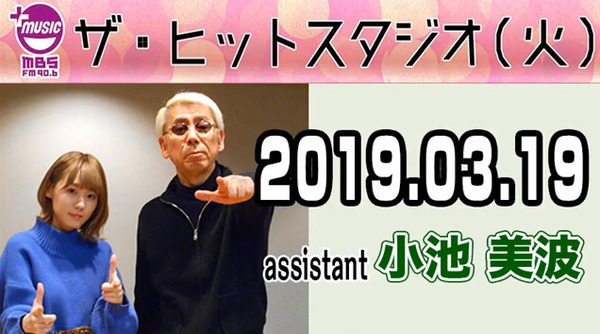 bandicam 2019-03-20 04-44-53-124