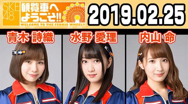 bandicam 2019-02-25 23-13-11-717