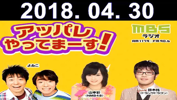 bandicam 2018-04-30 23-41-53-766