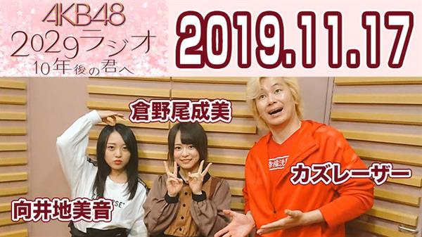 bandicam 2019-11-18 12-24-23-087
