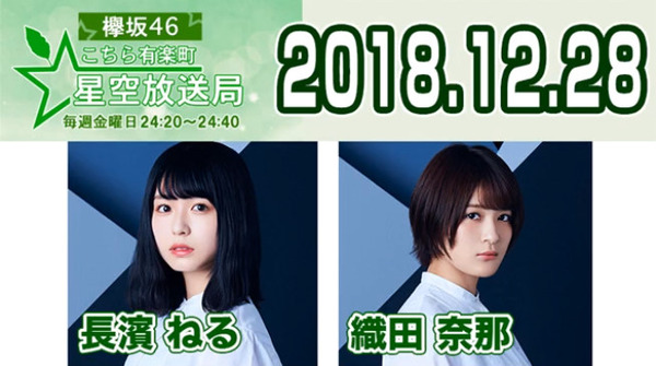 bandicam 2018-12-29 00-53-27-691