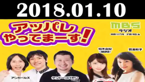 bandicam 2018-01-10 23-49-53-169