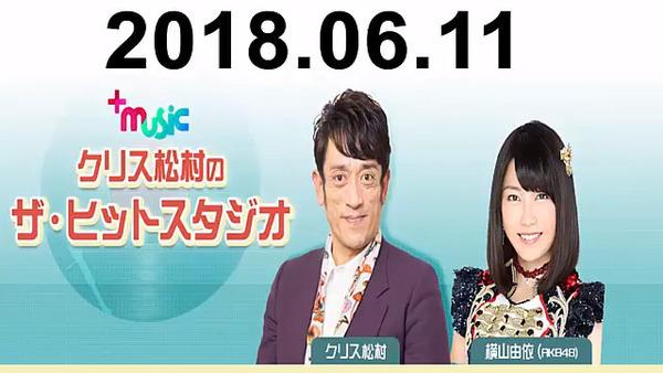 bandicam 2018-06-12 15-59-17-469