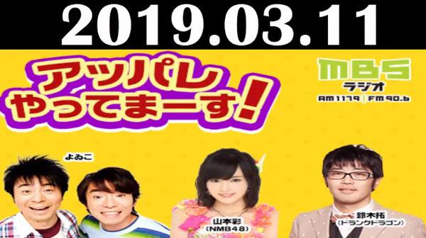 bandicam 2019-03-12 00-00-11-605
