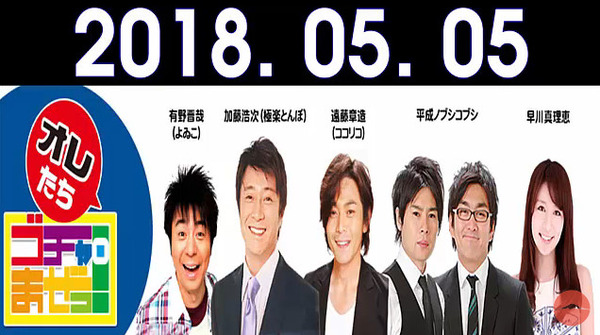 bandicam 2018-05-06 11-02-11-414