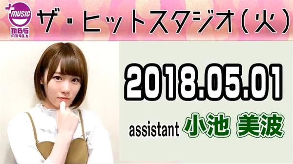 bandicam 2018-05-02 02-13-19-060