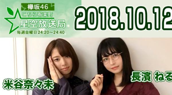 bandicam 2018-10-13 03-01-50-277