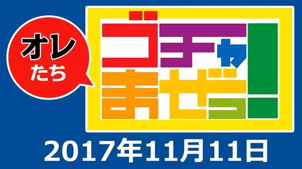 bandicam 2017-11-12 10-40-16-486