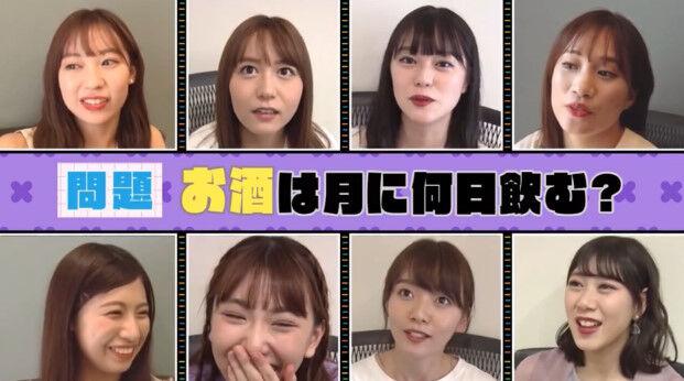 AKB48の動画まとめch2【動画】2020.10.19 SKE48のへーきん!#3
