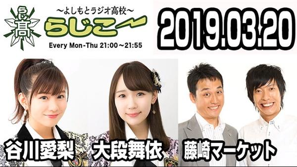 bandicam 2019-03-21 10-43-06-049