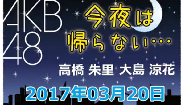 bandicam 2017-03-20 20-47-25-661