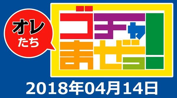 bandicam 2018-04-15 13-24-33-358