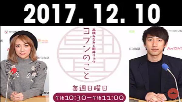 bandicam 2017-12-10 23-22-30-111