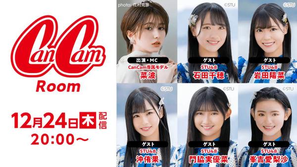 bandicam 2020-12-25 11-20-28-742