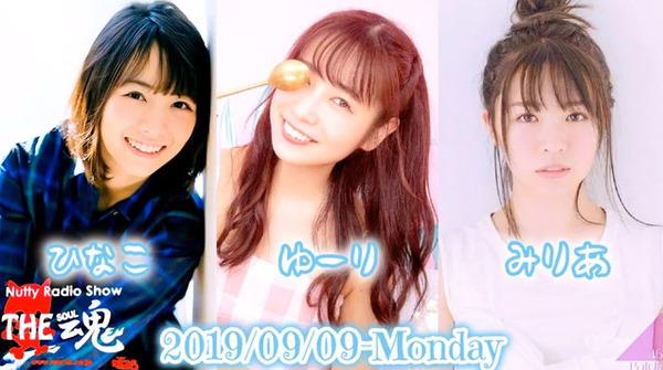 bandicam 2019-09-10 00-15-24-679