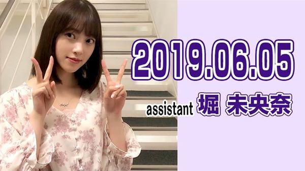 bandicam 2019-06-06 01-22-28-823
