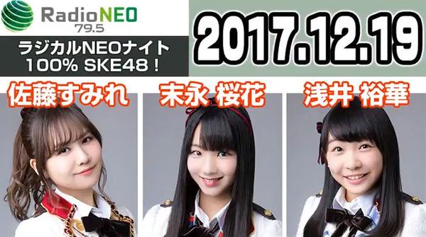 bandicam 2017-12-21 12-46-43-597