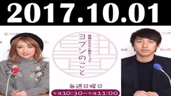 bandicam 2017-10-01 23-14-21-684