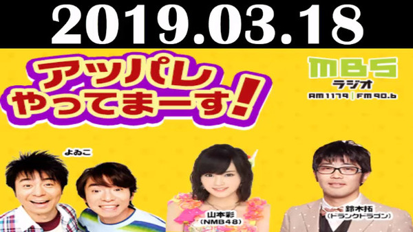 bandicam 2019-03-19 00-29-25-918
