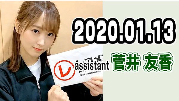 bandicam 2020-01-14 04-51-25-555