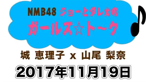 bandicam 2017-11-19 19-14-14-508