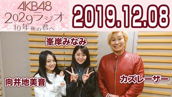 bandicam 2019-12-09 03-57-40-104