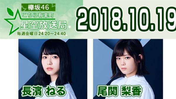 bandicam 2018-10-20 02-27-38-050