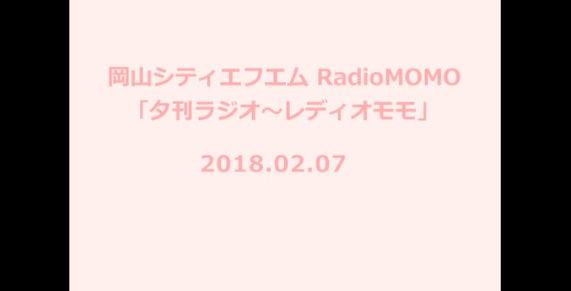 bandicam 2018-02-08 00-38-35-384