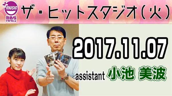 bandicam 2017-11-08 02-24-20-459