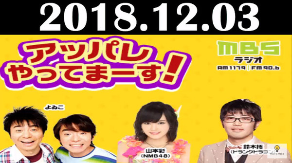 bandicam 2018-12-04 00-25-01-477